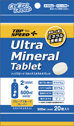 Ultra Mineral Tablet